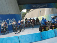 The 29th Beijing Olympic Games Triathlon